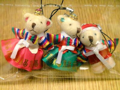 Bears Keychain from Namdaemun Market Seoul