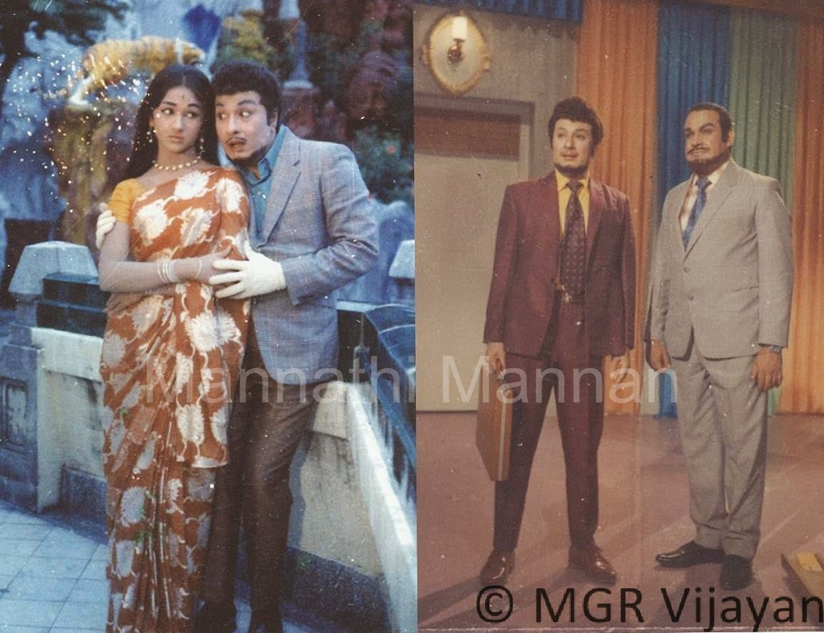 Actress Manjula & S.A. Asokan with MGR in 'Ulagam Sutrum Valiban' Movie (1973)