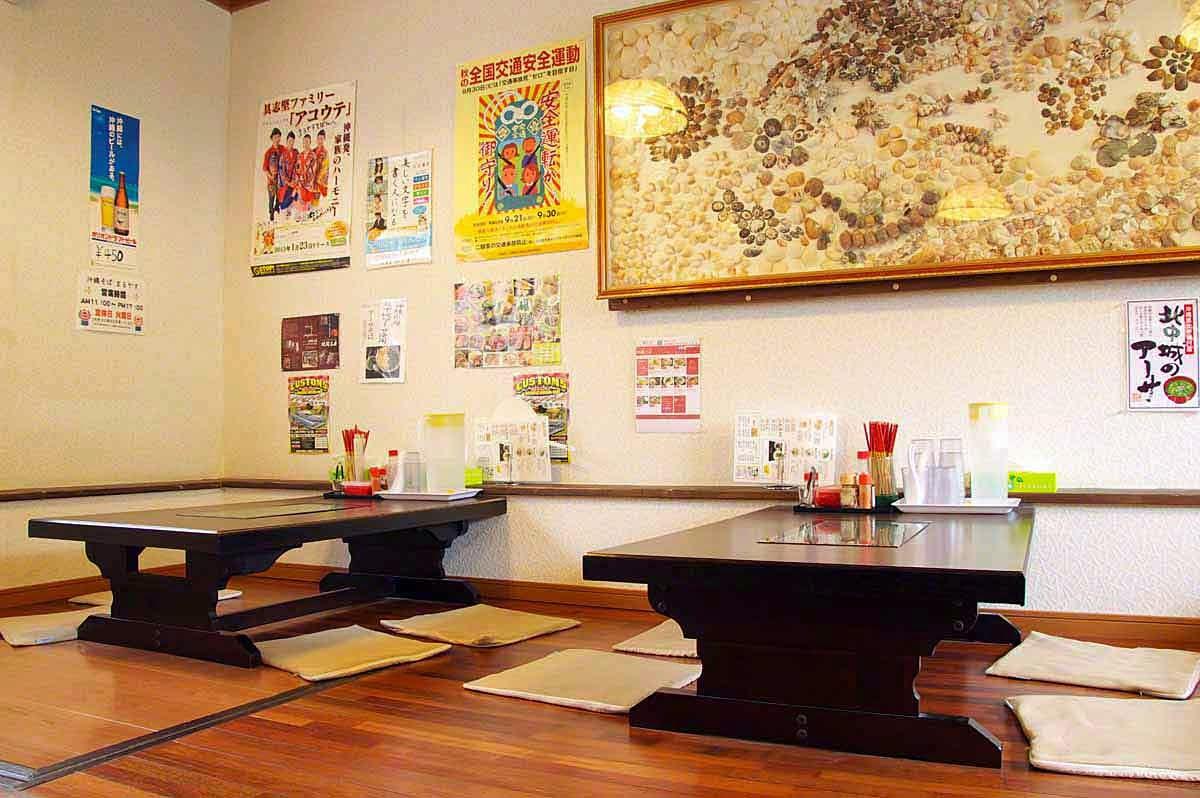 tatami room, soba house