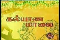 Kalyanamalai 01-02-2015 – Sun Tv Program