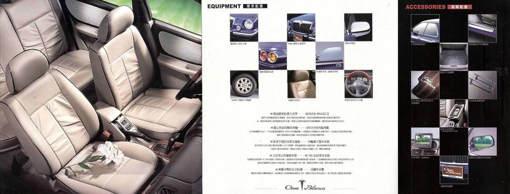 Subaru Impreza II Casa Blanca スバル 日本車 japoński samochód retro design