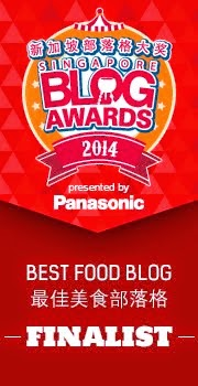 Singapore Blog Awards 2014 ~ Finalist, BEST FOOD BLOG