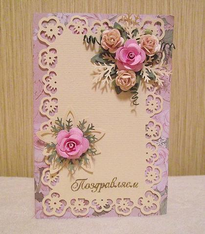 Розы своими руками открытки с