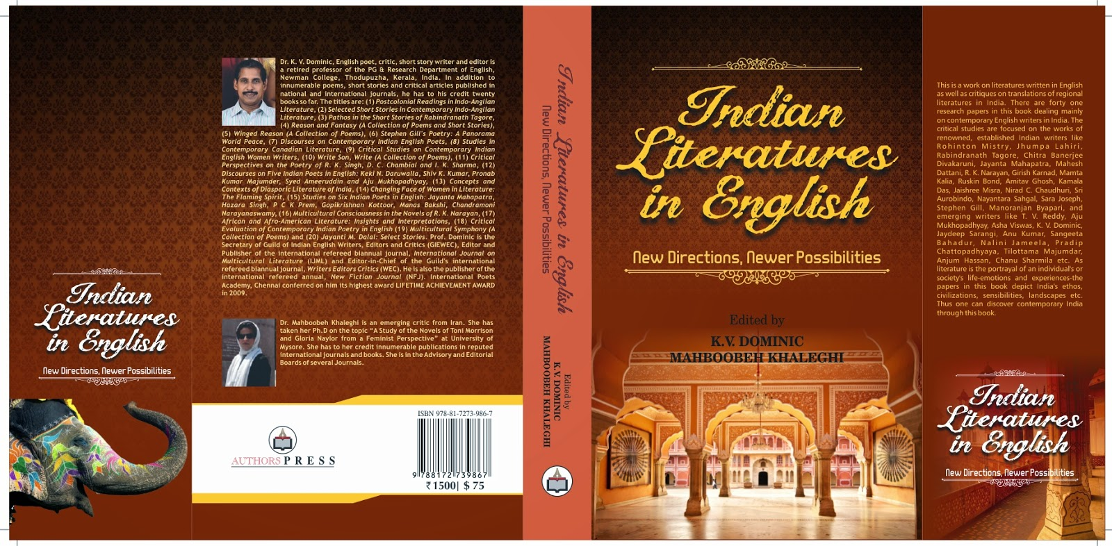 indo anglian literature Understanding of the indo-anglian literature and the rise and development of novel in indo-anglian literature, the major novels of mulk raj anand can be judged properly indo-anglian literature contributed to the common pool of world writing in english it is a literature which is a combination of indian 9 literature and indian literature written in english.