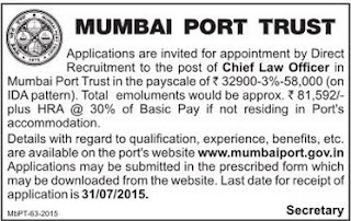 Mumbai Port Trust Recruitments (www.tngovernementjobs.in)