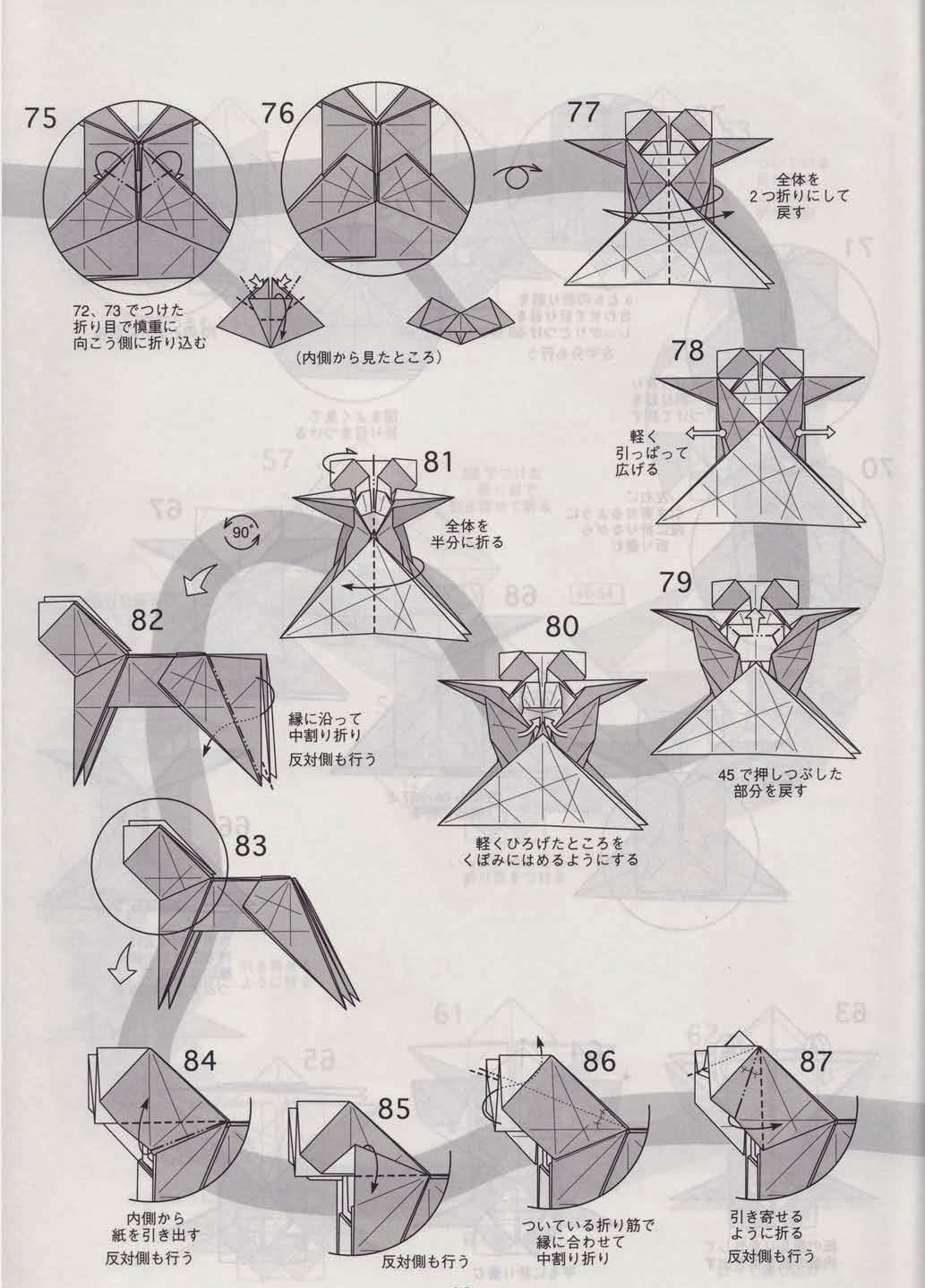 El arte del Origami: Caballo diseñado por Komatsu Hideo - photo#28