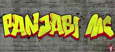 Haaay - Song Teaser - Punjabi MC & feat. Manake - Mere Dad Ki Maruti