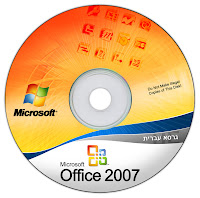Free Download Microsoft Office 2007 Full Version + Serial