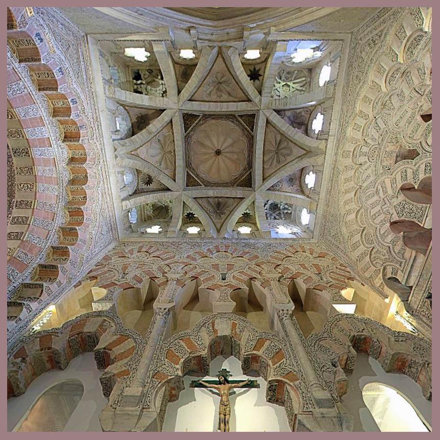 Domvs pvcelae viaje virtual la mezquita de c rdoba en 360 - La casa de la mezquita ...