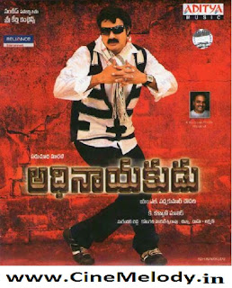 Adhinayakudu Telugu Mp3 Songs Free  Download -2012
