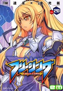 Ecchi Manga Freezing 133