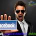 طريقة فك الحظر عن رابط موقعك أو مدونتك في الفيس بوك