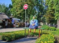 """Альбом """"Это Киев, детка!"""