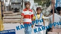 Karuppu Karuppu Video Song Promo | Kaakka Muttai | Dhanush | G.V.Prakash Kumar
