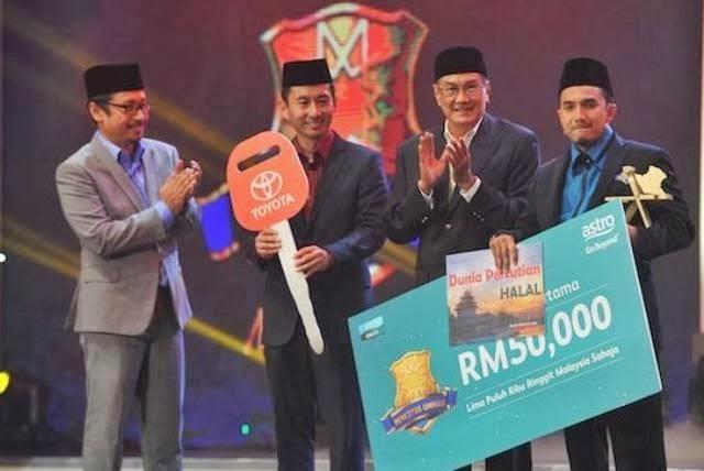 PU Hafiz Juara Pencetus Ummah Astro OASIS