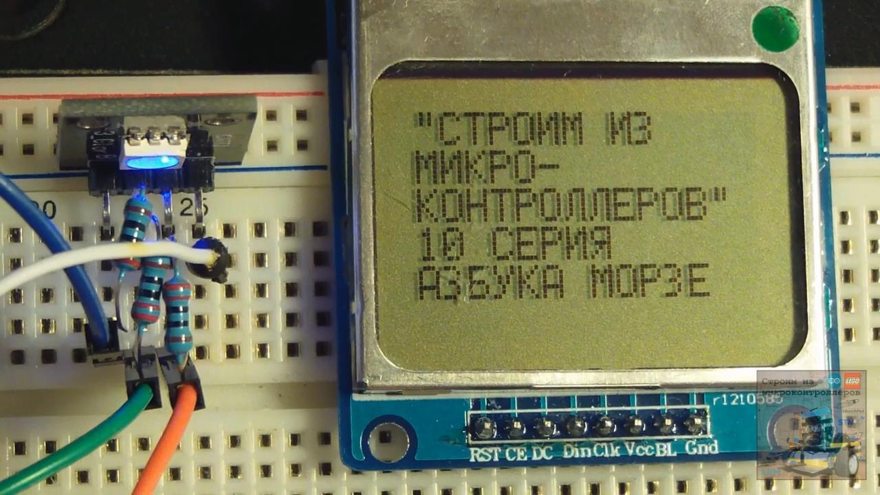 инструкции и конструкции роботов nxt для состязаний в кегельринге