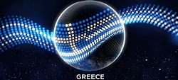 Eurovision 2015. Όλα τα νέα εδώ
