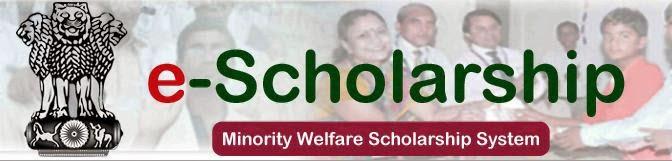 Bihar Scholarship 10th 2014