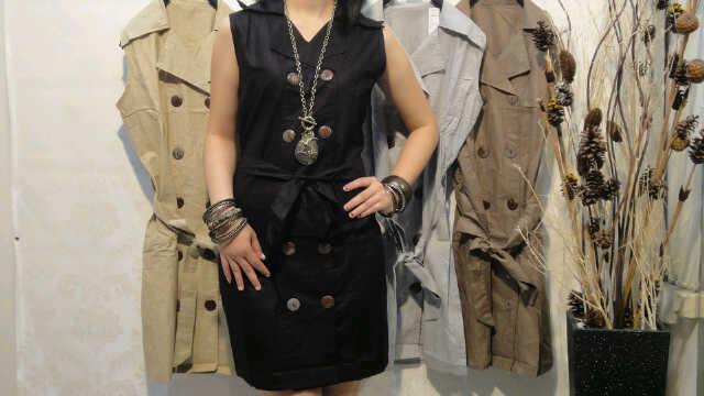El AMOR Boutique Mini Dress Tanpa Lengan