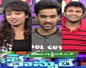 Bhale Bhale Chancele – E 1 – 20th Aug with Tejaswini,Sumanth ashwin,Sai
