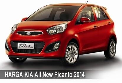 Rincian Harga Mobil Kia All New Picanto Terbaru 2014