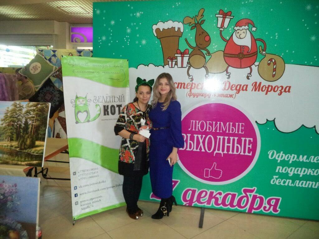 Новогодняя Ярмарка)))