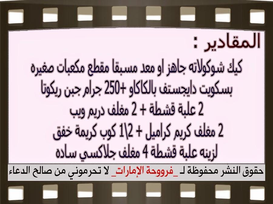 http://4.bp.blogspot.com/-x-6NAV_w1DQ/VMegbDv5nYI/AAAAAAAAGiQ/L_uT5O2KXGc/s1600/3.jpg