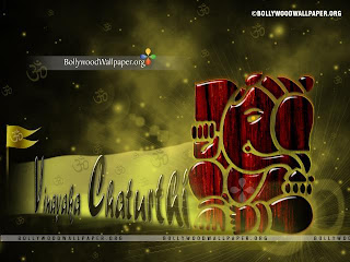 Ganesh Chaturthi Greetings Wallpapers Ganesh Chaturthi Zimbio