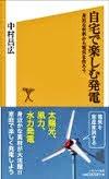 mabofarm 3作目の本