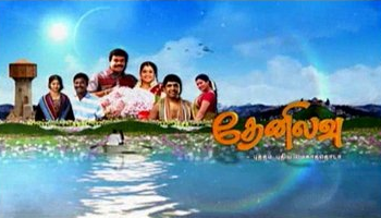 ThenNilavu 05-11-2013 Episode 49 full hd youtube video today 5.11.13 | Sun tv Shows Then Nilavu Serial 5th November 2013 at srivideo