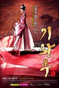 Hoàng Hậu Ki - Tập 51/51 - Empress Ki - Episode 51/51