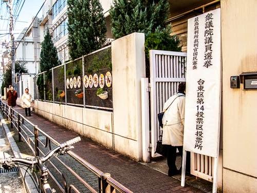 Elementary school polling station, Asakusabashi, Tokyo, Japan.