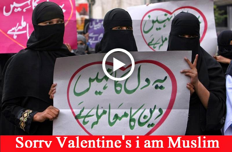valentines muslim The islamabad high court in pakistan's capital issued an order monday that banned the celebration of valentine's day across the country 'with immediate effect'.