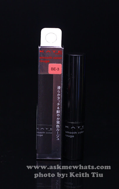 A photo of Kate Smooth Color Rouge in BE-3