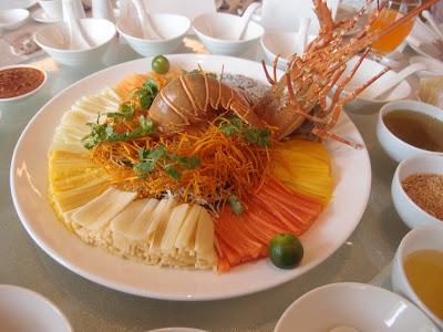 七彩荣华龙虾蟹肉捞生