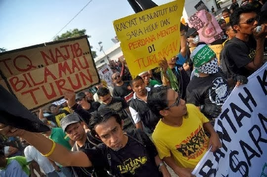 PAS DAP PKR ; TURUN N NGO'S PROTEST PETROL SUGAR HIKES N GST !! IN PENANG !!