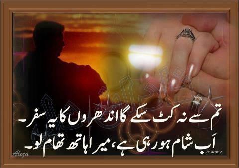 Yahoo Urdu Chatting Rooms