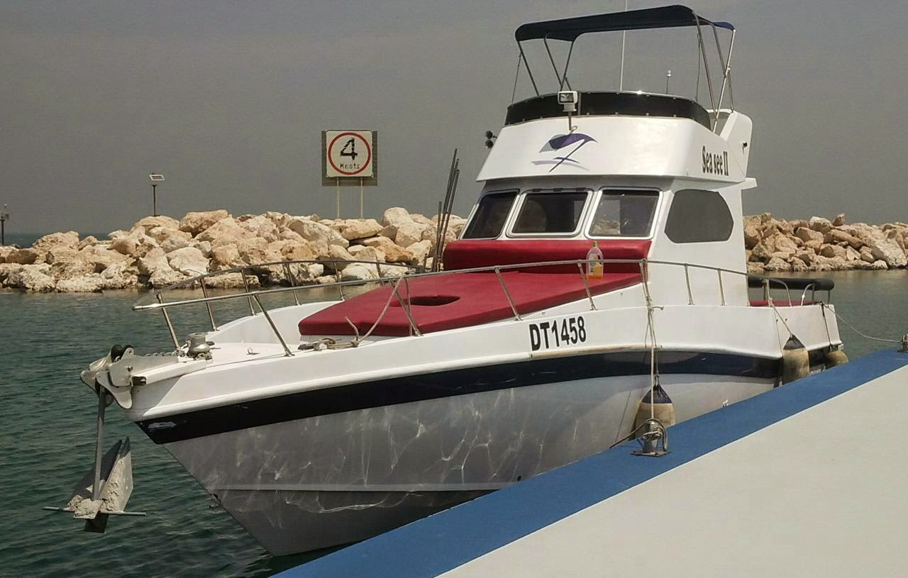 تاجير يخوت في دبي