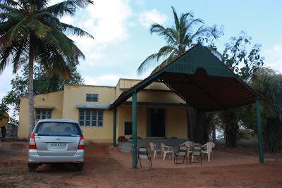 Jayamangali Maidenahalli accomodation forest bungalow rest house