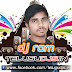 Gampethukoni Gallu Gllu Pothunte Pillo ( Bass Mix)-Dj Ram