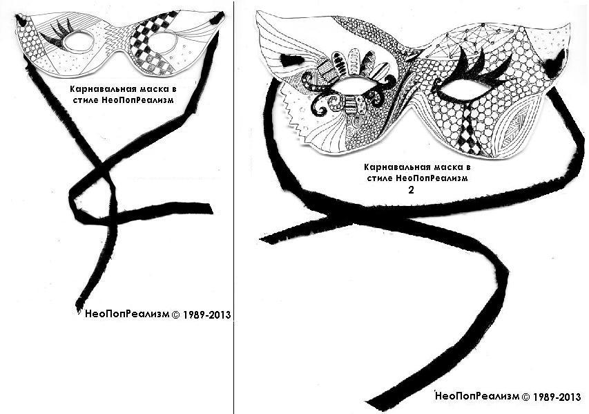 конспекты уроков изобразительного искусства 5 6 7 класс
