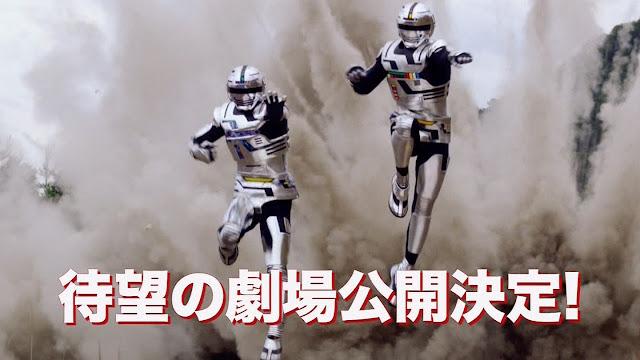 novas imagens do novo filme de uchuu keiji gavan