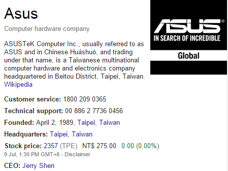 Asus laptop customer support number