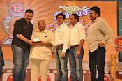 Santhosham Awards 2014 event photos-thumbnail-11