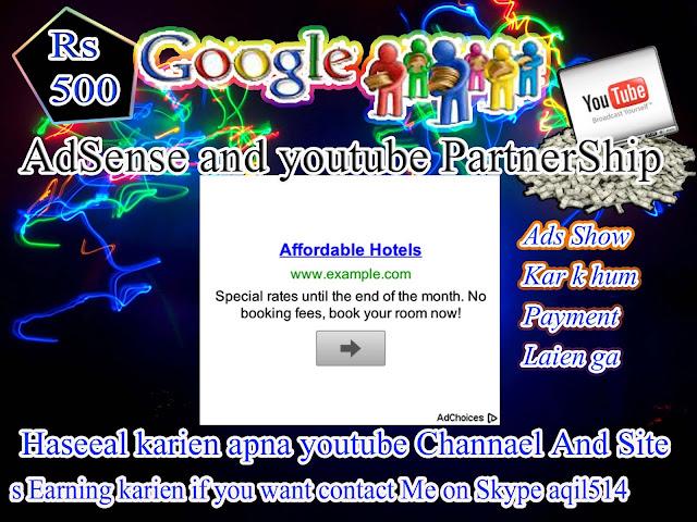 Get google adsense and youtube partnership