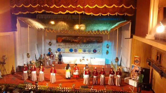 GJMM has initiated two days Gorkha National Symposium