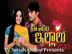 Ee Tharam Illalu Serial 21st June Episode