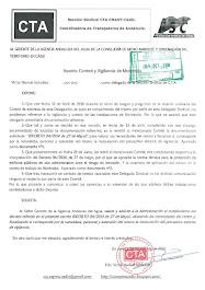 Remitimos al Gerente Provincial un escrito sobre la Vigilancia de Montealto