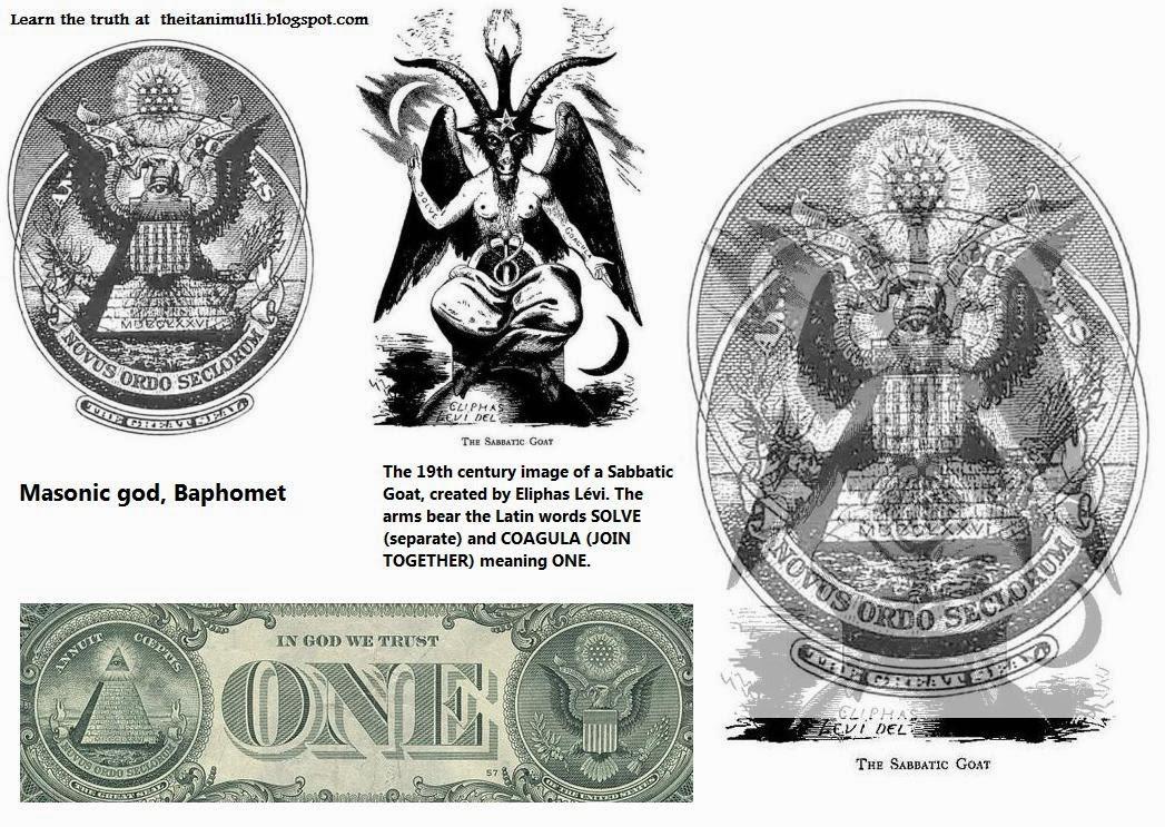 eye of horus pineal gland 33894 movieweb