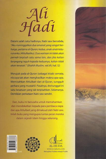 "Pemahaman Menyimpang Syiah dalam Buku ""Ali Hadi"" (Bag. 1)"